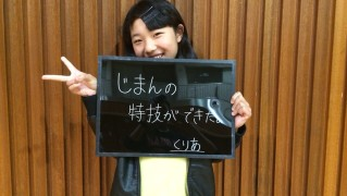 写真 2014-05-11 0 41 33