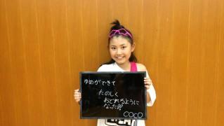 写真 2014-06-28 14 28 26