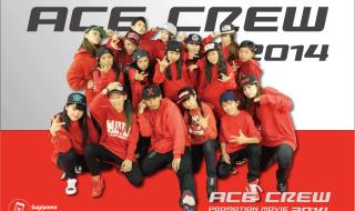 ACEクルー