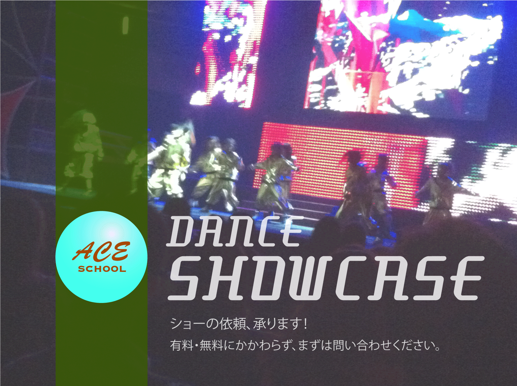 showcase2014